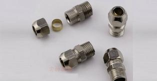 铜管用管接头JBZQ(4569-4571)-86